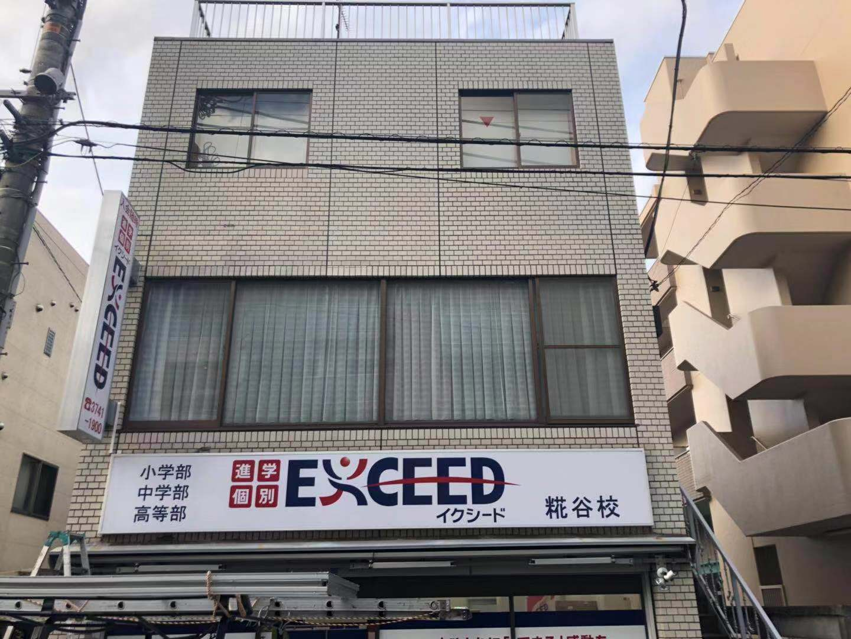 大田区 (1)