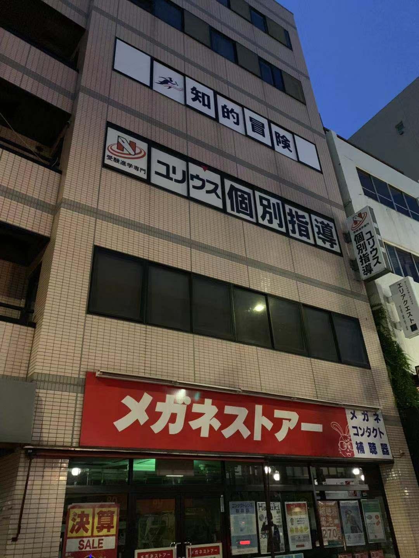 大田区 (2)