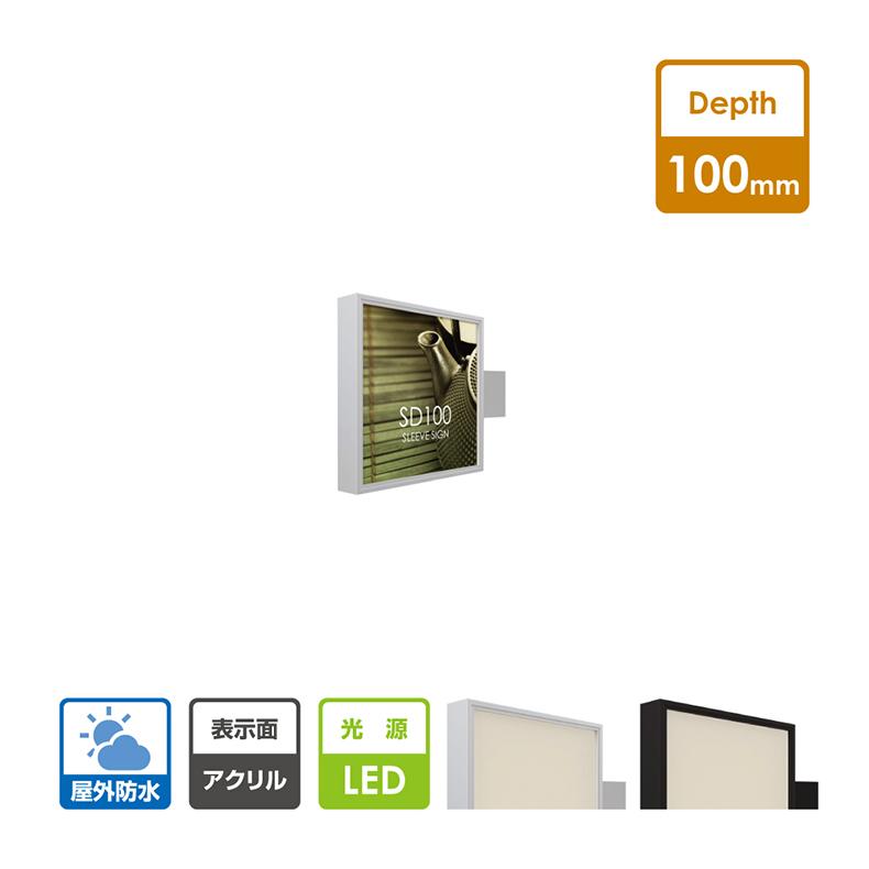 sd100-600-600