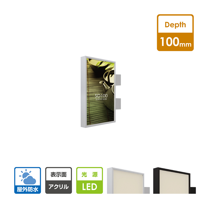 sd100-600-900