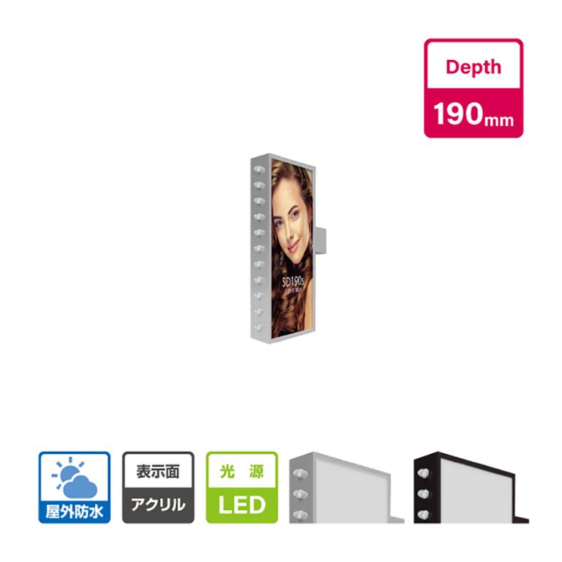 lsd190-450-1200