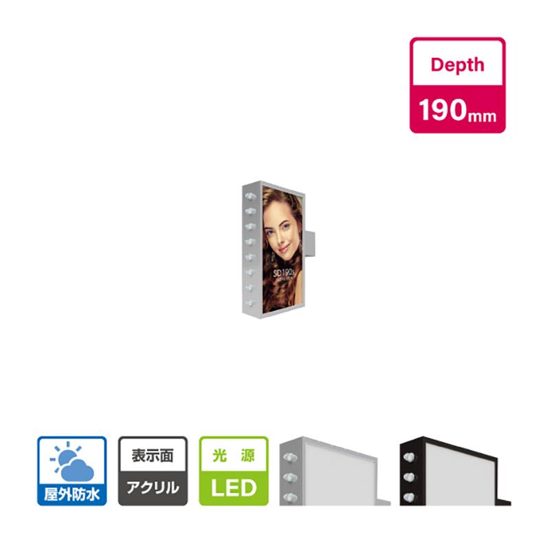 lsd190-450-900