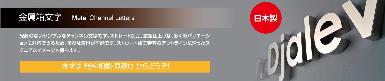 kirimoji-hako-01