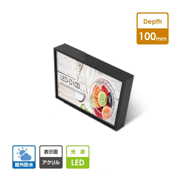 wd100-900-450