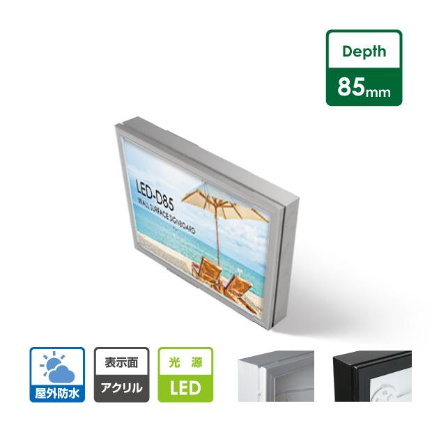 wd85-900-900