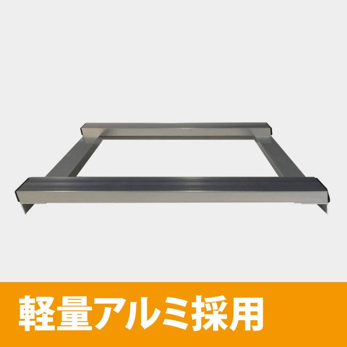 アルミ製ウェイトアーム A1片面タイプ 看板対応