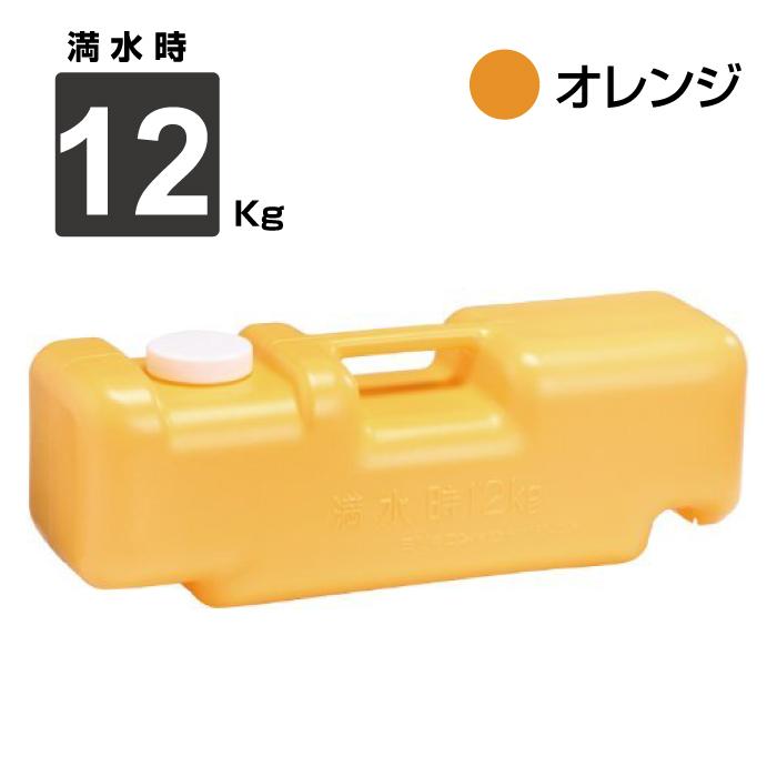 注水タイプバリウエイト(大)