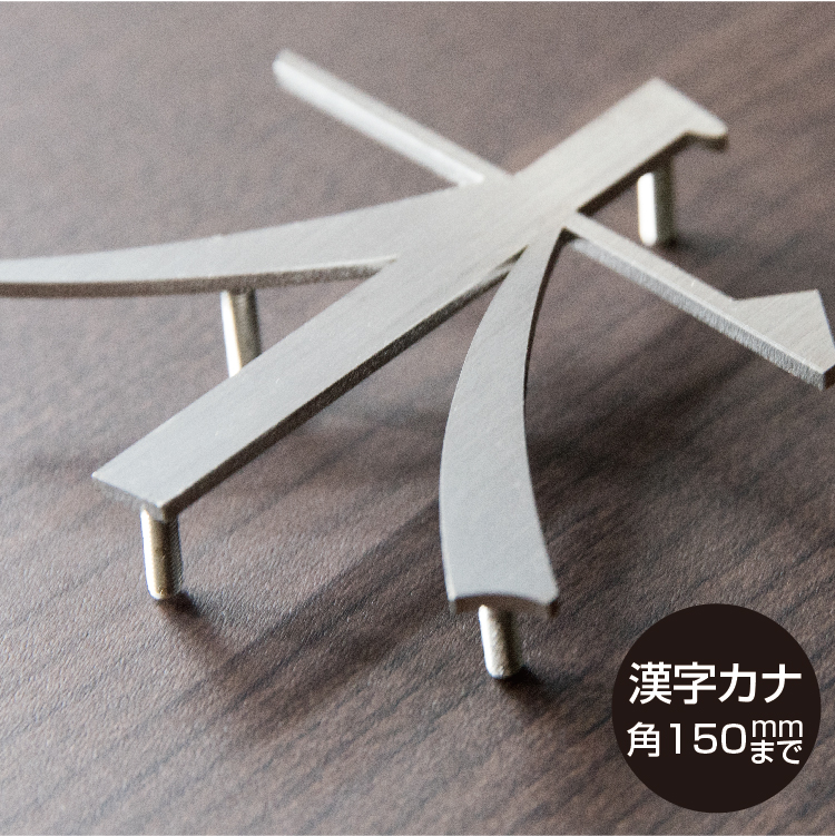 KS-JPN-150