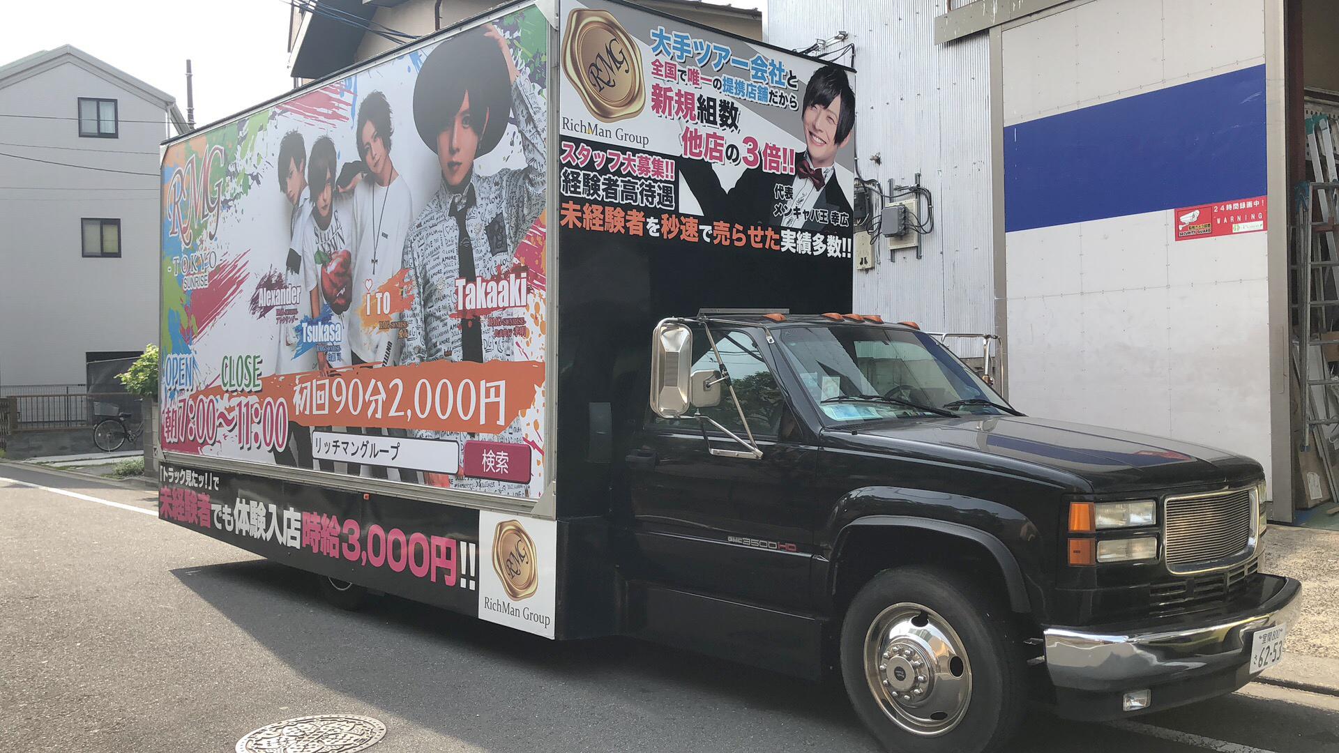 ドラック-1