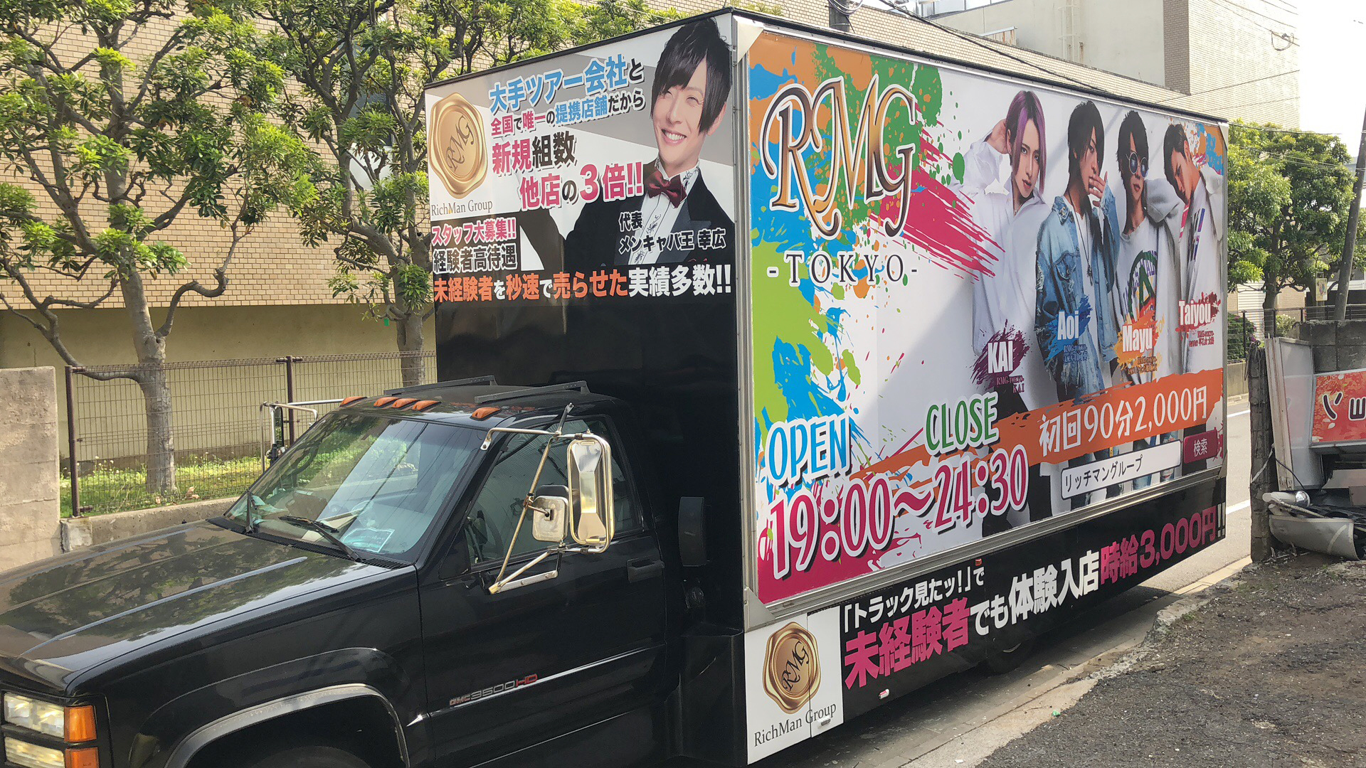 ドラック-2