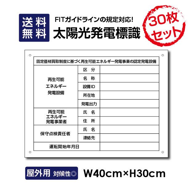 Sun-Hikari-muji30set
