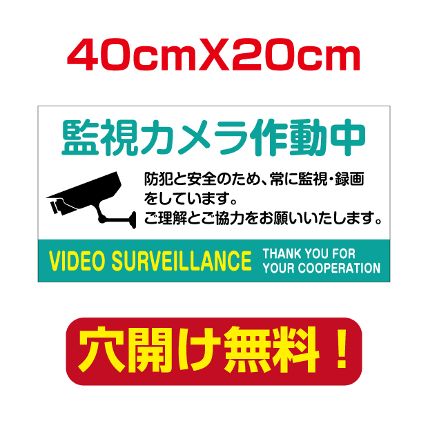 camera-43