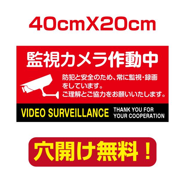 camera-45
