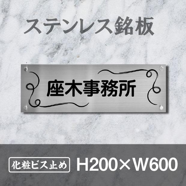 stlsumb-600-200