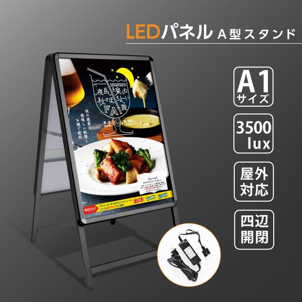 lps-a1d-bk_square01